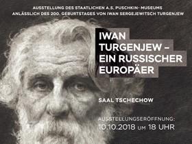 Иван Тургенев – русский европеец