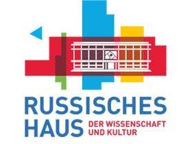 Берлин: новогодний прием в Российском доме науки и культуры